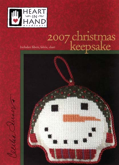 2007 christmas keepsake
