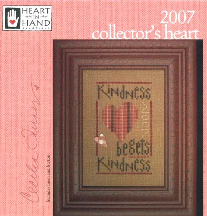 2007 collectors heart